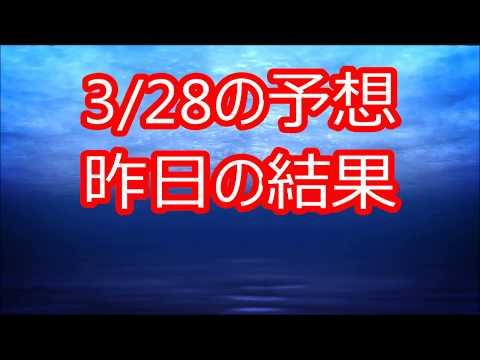 【競艇予想】【尼崎競艇】尼崎センプルカップ(開設67周年記念)【結果】