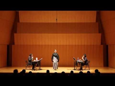 """Noriko Baba """"L'oiseau à deux têtes"""" 共命之鳥(2012)"""