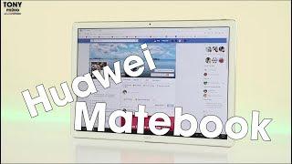 Huawei Matebook - Máy tính bảng Windows cực chất với Core M7, 8GB RAM và 256GB SSD
