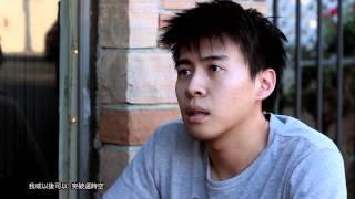 《微影剪》音樂錄影帶創作比賽:海市蜃樓 Music Video