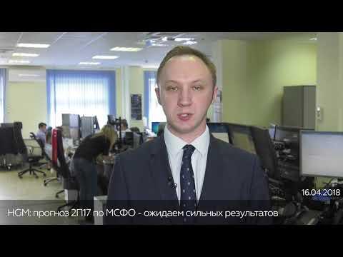 О дивидендах Северстали, HGM и ЛСР