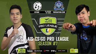 AIS CS:GO Pro League Season#7 R.5 | Beyond vs. Yokpokying  MAP1 INFERNO