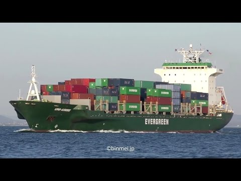 UNI ARISE - EVERGREEN MARINE GROUP container ship