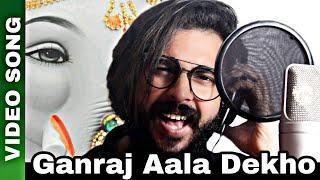 Ganraj Aala Dekho full music video    Ganpati DJ song 2018    Ajay Atul,Nick Lath