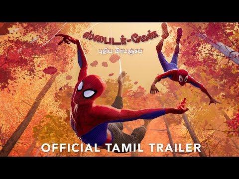 Spider-Man: Into The Spider-Verse | Official Tamil Trailer 2 | In Cinemas December 14