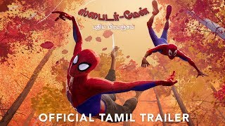 Spider-Man: Into The Spider-Verse | Official Tamil Trailer 2 | In Cinemas December 14