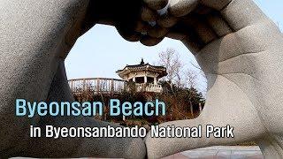 Byeonsan Beach (변산해수욕장), Byeon…