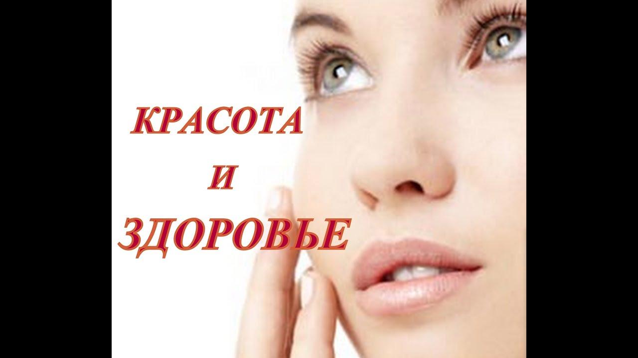 Женские Секреты Платье. Красота и Здоровье(Пару Секретов Красоты, Офисные Наряды-платья)