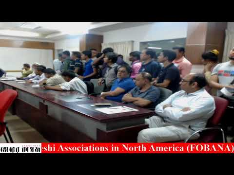 FOBANA Press Conference in Dhaka Part-2