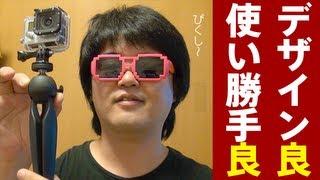 【傑作】安定のマンフロット PIXI カメラグリップ兼ミニ三脚【ピクシー】Manfrotto PIXI mini tripod / camera grip thumbnail