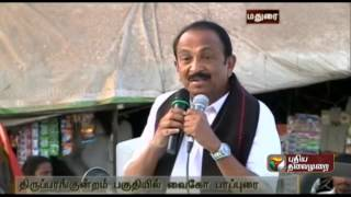 MDMK Leader Vaiko Lok Sabha Election Campaign held in Madurai