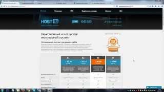 видео Отзыв о хостинге Hostenko