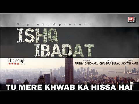 Tu Mere Khwab Ka Hissa by Prithvi Gandharv #New Hindi Song #Chandra Surya #Affection Music Records