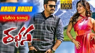 Rabhasa Movie Full Video Songs || Hawa Hawa Song || Jr. NTR, Samantha, Pranitha || Rabasa