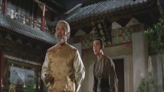 Jiao tou (Kung Fu Instructor) - 1979 1/11