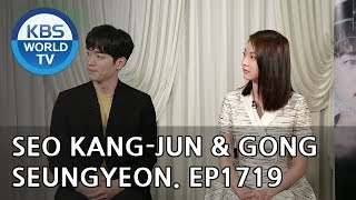 Linking Youthful Stars: Seo Kang-Jun and Gong Seungyeon[Entertainment Weekly/2018.06.04]