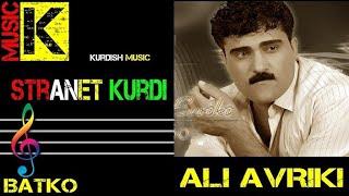 Stranet Kurdi Ali Avriki Full DJ BABlekan NEW!!