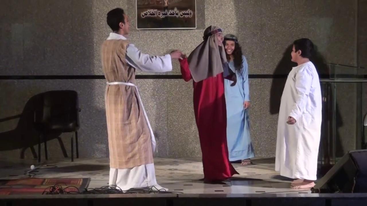 حفله نور في (احتفال الصليب)