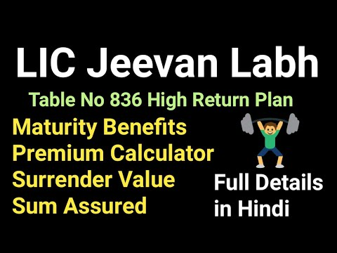 LIC Jeevan Labh Table No 836, Maturity Benefits, Premium Calculator, Surrender Value Full Details