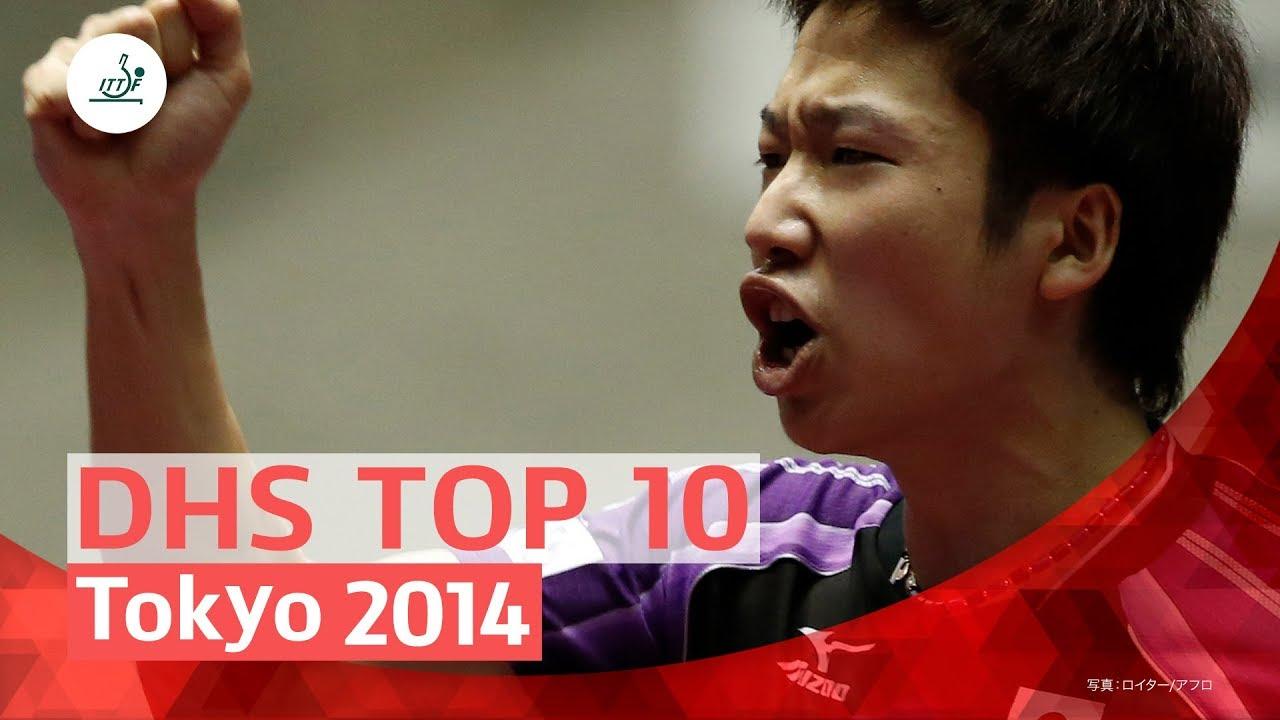 2014 world table tennis championships top 10 - Table tennis world championship 2014 ...