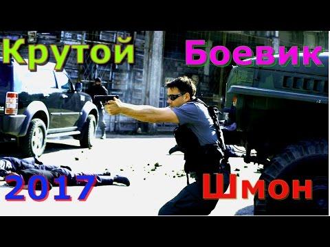 Фильмы HD 720 2015 2016. Русский молодежный фильм: Неуловимые Лучшие художественные новинки