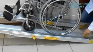 Пандус. Пандусы для инвалидов, колясок +7(342) 203-81-18 Установка пандусов Гост(, 2016-09-16T12:46:57.000Z)