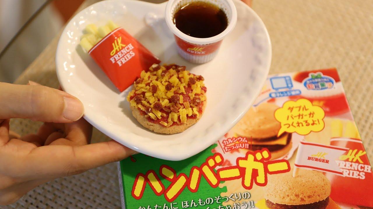 """Kracie Arrange """"Pizza""""  using Kracie's happy kitchen ..."""