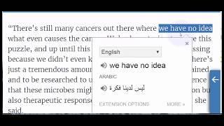 تعلم الانجليزية مصطلحات و الكلمات الشائعة طبية مقال مترجم الى العربية  -  health vocabulary