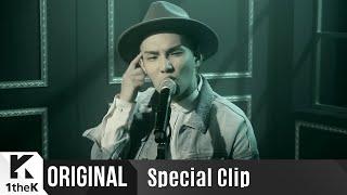 [Special Clip] BUMZU(범주) _ 아낀다(Adore U) of 세븐틴…
