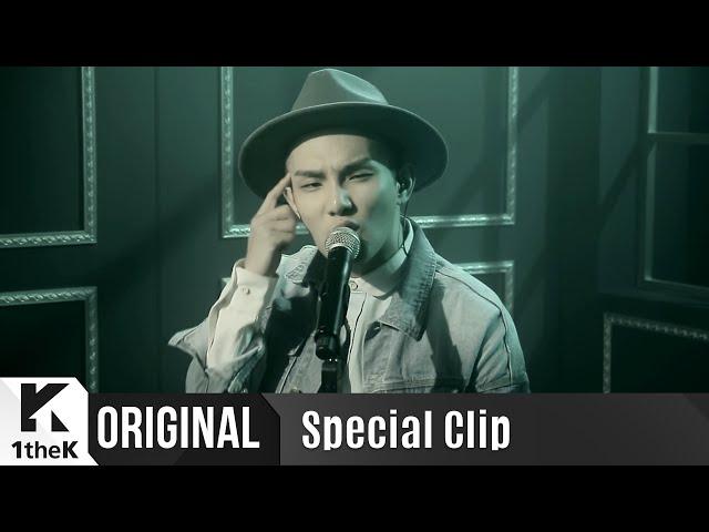 [Special Clip] BUMZU(범주) _ 아낀다(Adore U) of 세븐틴(SEVENTEEN) Cover