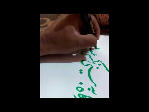 Calligraphy art in Pakistan Nastaliq, Urdu khattati