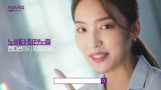 노비타비데 - 김소라 (2020)