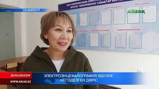 Оңтүстік Қазақстан медицина академиясындағы дәріс, Айғақ телеканалы
