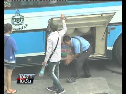 Nation channel : คมนาคม ถก บขส.-รถร่วมไร้ข้อสรุปลดค่าโดยสาร 18/12/2557