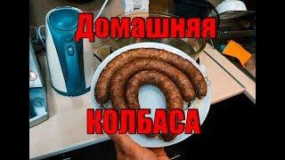 видео Кулинария