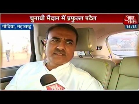 Praful Patel to contest from Gondia-Bhandara constituency