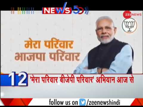 News50: PM Narendra Modi to launch several projects in Haryana today
