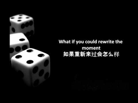 Roll the dice 高珊 (歌词版)中英字幕 《杉杉来了》插曲