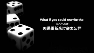 Roll the dice 高珊 (歌词版)中英字幕 《杉杉来了》插曲