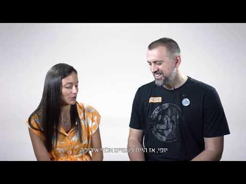 Teaser: Nikola Vujcic for Fast Break