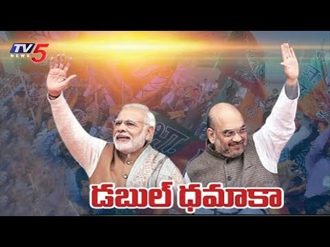 Gujarat & HP Election Results 2017 Highlights | BJP Victory | TV5 News