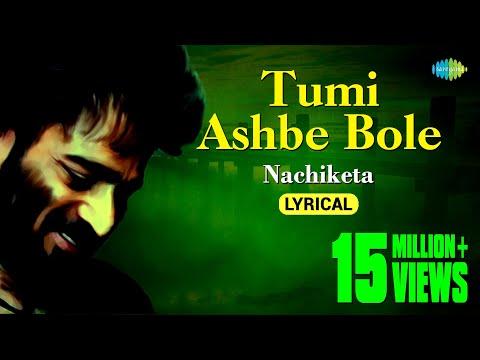 Tumi Ashbe Bole with lyrics   তুমি আসবে বলে   Nachiketa