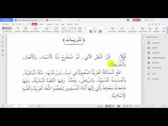 Nahwu (Pertemuan 3) // Kitab Silsilah Ta'lim al-Lughah al-'Arabiyyah