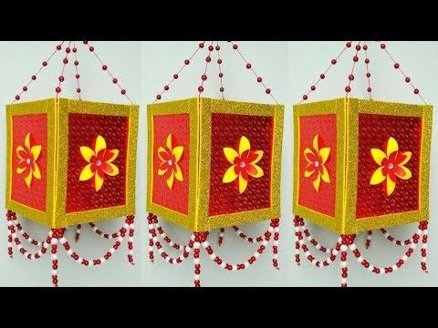 Akash kandil Making At Home For Diwali | Diwali Decoration Ideas 2019 | Akash Kandil Design