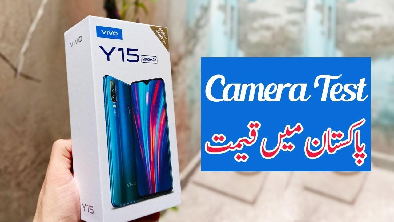 Download Vivo Y15 Price in Pakistan   Vivo Y15 Camera Test + Unboxing