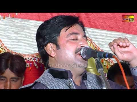 Is Pyar Se Meri Taraf Na Dekho -Taimoor Khan -New Latest Song 2018 -By Shaheen Studio
