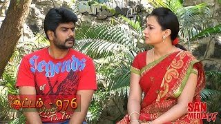 Bommalaatam 23-03-2016 Sun TV Serial
