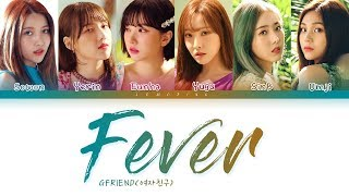 GFRIEND - Fever (여자친구 - 열대야) [Color Coded Lyrics/Han/Rom/Eng/가사]