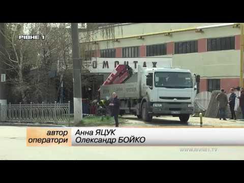 TVRivne1 / Рівне 1:
