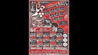 Download Live Majlis 19 20 safar Mail Chakri 2019 Mp3 and Videos